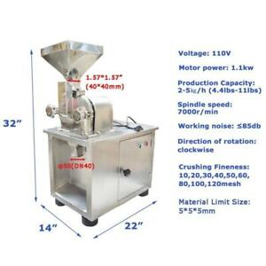 Open Box Hammer Mill Pulverizer Spice Grain Grinder Grinding Machine 150022