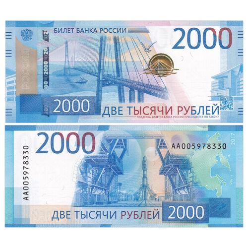 Russia 2000 rubles, 2017, P-New, Prefix AA, Banknote, UNC