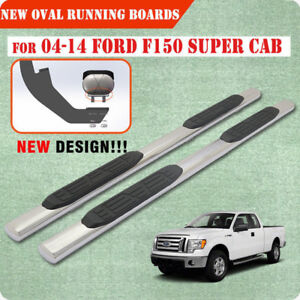BRAND NEW 2004-2014 Ford F-150 Running Boards.