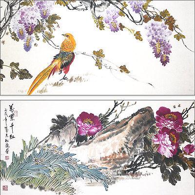 Songtao Gao Poster Kunstdruck Bild 2er Set Happy Childhood 50x100 cm