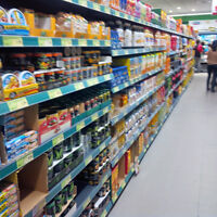 Sales agent and cleaner needed at the Morton supermarket