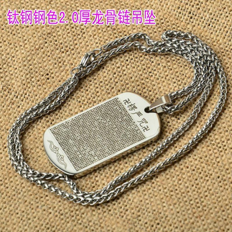 Feng Shui Titanium Steel Shurangama Mantra Pendant Buddhist Amulet Necklace #QB