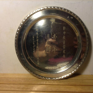 Antique Chinese Silver Round Plate with Engraved