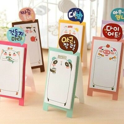 1 Stand Up Kawaii Cute Animal Message Memo Pad Korean Stationery Sticky Notes