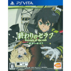 seraph of the end ps vita import game