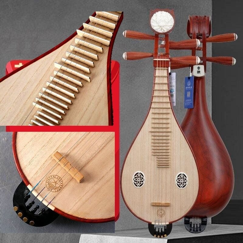 New Chinese Liuqin, Chinese Soprano Pipa Lute Guitar Musical Instrument #0036