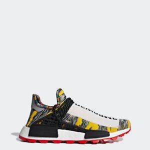 Adidas Hu Pharrell (Solar Pack) - Yellow (Size 9) IN HAND
