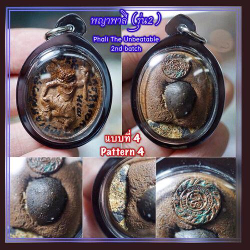 Thai Amulet Phali The Unbeatable (2nd Batch) Pattern.4 millionaire Phra Arjarn O