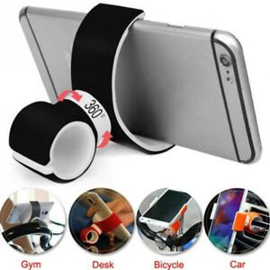 *NEW* Cell Phone Mount
