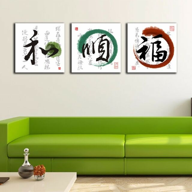 3 Panels 50×50×3cm Oriental Canvas Prints Giclee Framed Wall Art Home Decor Gift