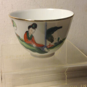 Old Chinese Small Bowl