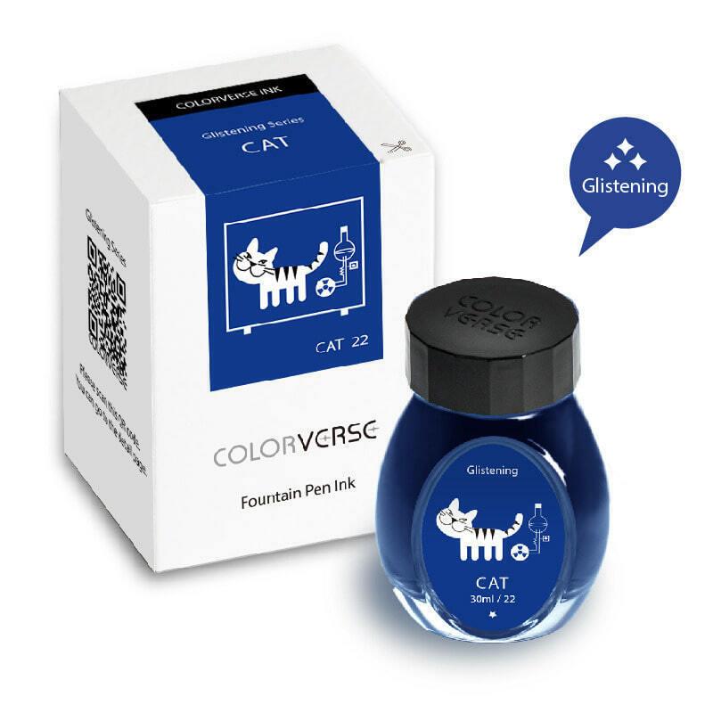 Colorverse Ink - Glistening Series No. 22 - Cat - 30ml bottle