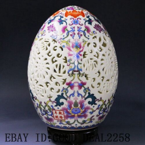 Chinese colorful porcelain Hollow out Egg shape w QianLong  Mark
