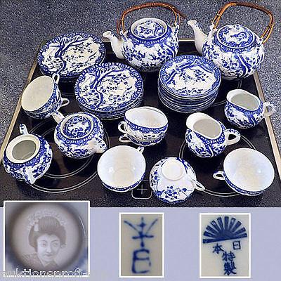 China Teeserervice Sevice Geschirr Asien blau
