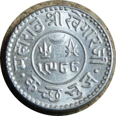 elf India Kutch 1 Kori 1932 VS 1988 Silver   George V
