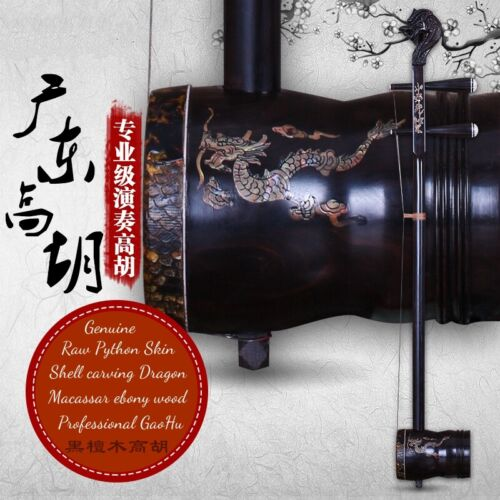 Huangmei opera Cantonese oPera GaoHu ErHu 2-string Violin Fiddle Musical #1078