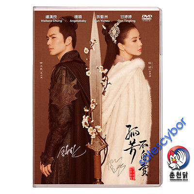 General And I 孤芳不自賞 Chinese Drama 62 Ep (Excellent English & Quality)