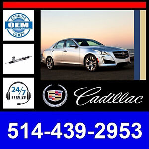 Cadillac CTS ► Rack and Pinion • Crémaillère (OEM)
