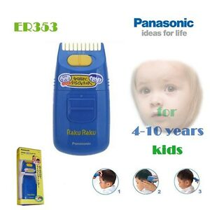 new panasonic er353 electric hair clipper trimmer hair