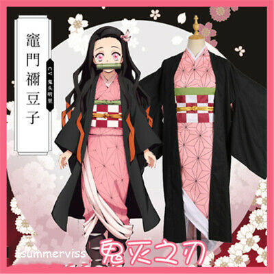 Anime Demon Slayer: Kimetsu no Yaiba Kamado Nezuko Cosplay Costume Kimono Suit  - Demon Slayer Costume