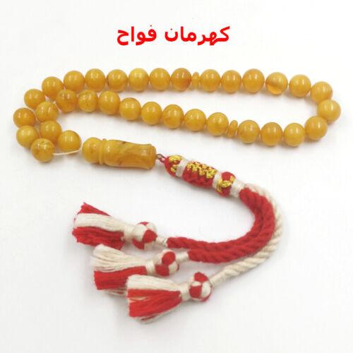 Tasbih Natural ambre ( have smell ) turkish handmade tassel misbaha luxury gift