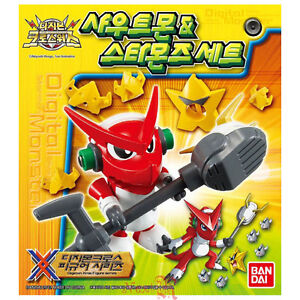 Bandai-Digimon-Xros-Wars-Cross-Figure-series-01-Shoutmon-Starmons-set