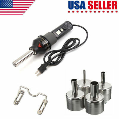 200W LCD Display Electronic Hot Air Heat Gun Soldering Station + 4 x Nozzles US