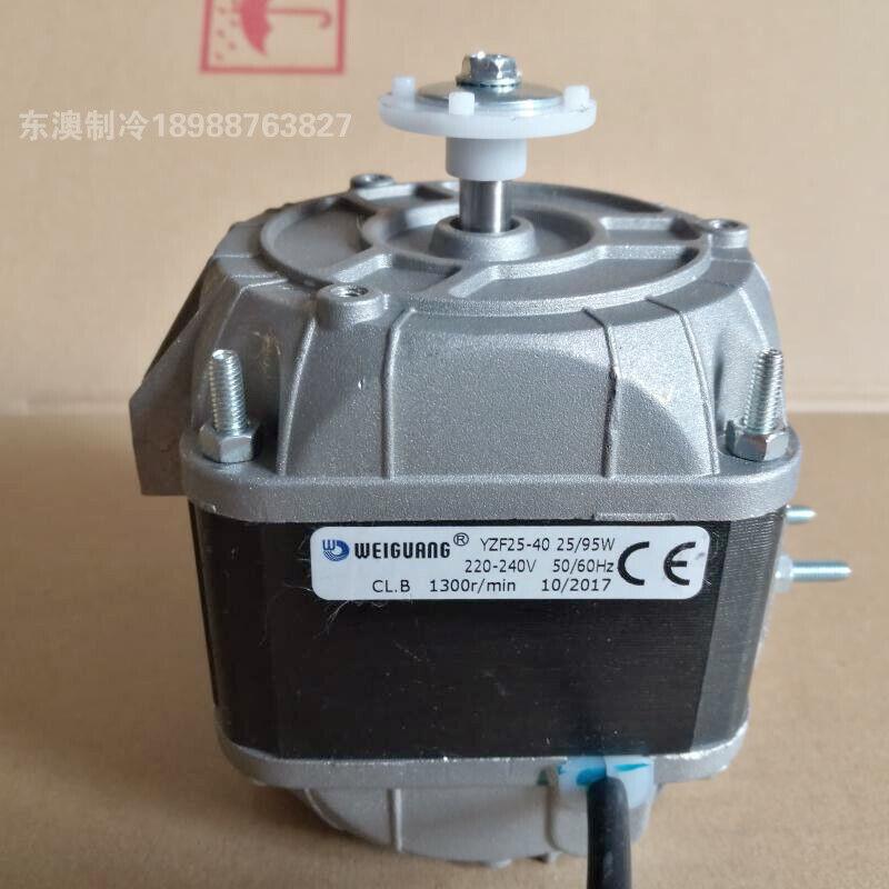 1PCS New For WEIGUANG FAN MOTOR YZF25-40 25/95W 220-240V 50/60Hz 1300r/min