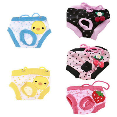 Female Pet Sanitary Panties Dog Cat Puppy Pants Short Diaper Underwear Underpant ()