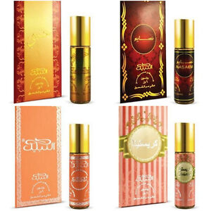 Arabic Perfume Rollers (Various Scents) $5 ea