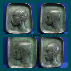 Jewish Yemenite Boy & girl plaques by Pal Bell- 1950's Rare