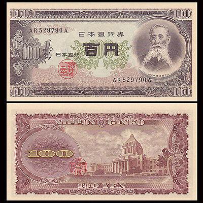 Japan 100 Yen, 1953, P-90, UNC