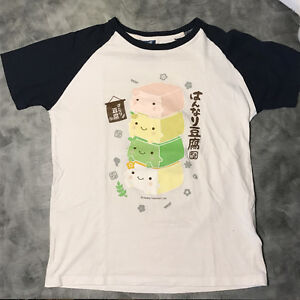 Gender Neutral T-shirt with Japanese Art Tofu