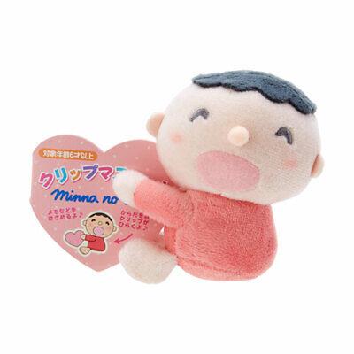 Minna no Tabo mini Plush Doll Clip Mascot Sanrio kawaii 2021 NEW ZJP