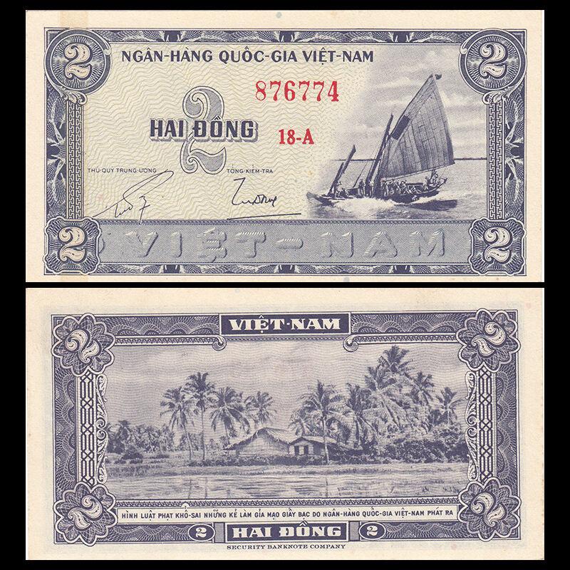 Pick 12 aUNC South Vietnam ND 2 dong 1955