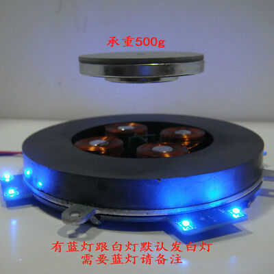 DIY 500g magnetic levitation module magnetic levitation platform + power supply