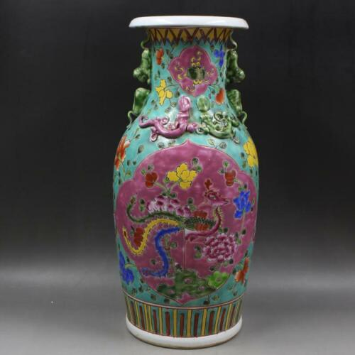 Beautiful Chinese Famille Rose Porcelain fenghuang Vase