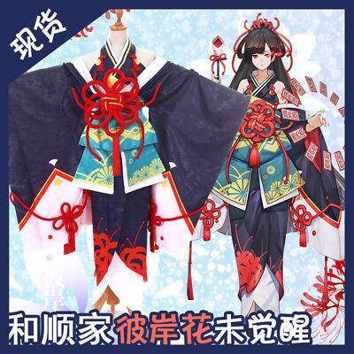 Onmyoji SSR hellspawn type of god Higanbana cosplay costume unawakening freeship