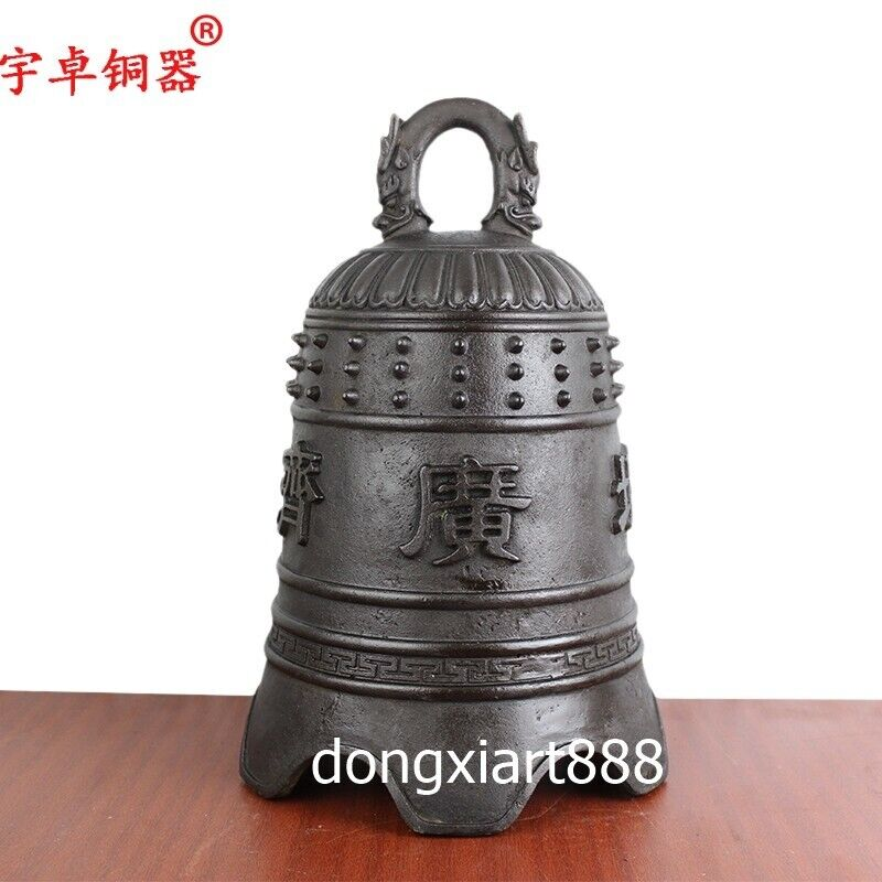 34 cm Chinese Temple auspicious Pure Bronze Double Dragon Hang Buddha bell tone