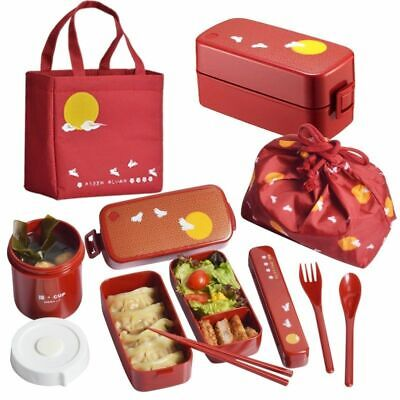 Japanese Style Bento Box Plastic Lunchbox Microwavable With Bag Spoon Chopsticks