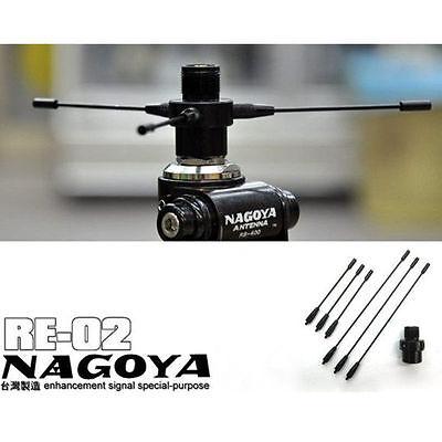 NAGOYA RE-02 UHF SMA-Female Antenna 10-1300MHz  For Car Mobile Radio Motorola