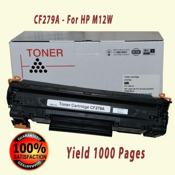 Compatible Toner Cartridge for HP 79A Black 1000 Page Yield (CF279A)