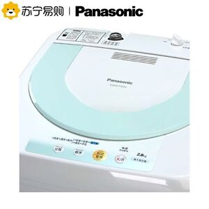 Panasonic 2.8KG washing machine- perfect for baby and kids Woollahra Eastern Suburbs Preview