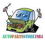 Car Accessories1984