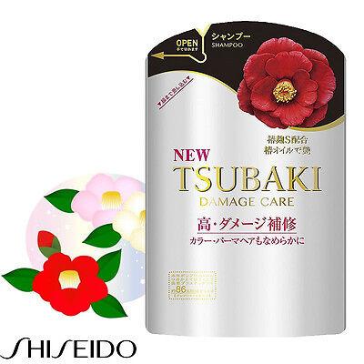 TSUBAKI☆SHISEIDO Japan-Damage Care Shampoo Refill 345mL,JAIP.