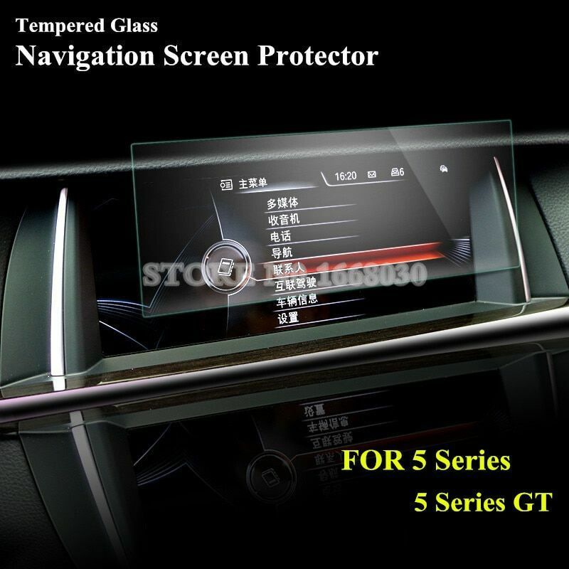 For BMW 5 Series F10 F11 F07 10.2 Tempered Glass GPS Navigation Screen Protector
