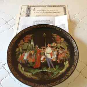 Russian Legends Collector Plate Set of 9