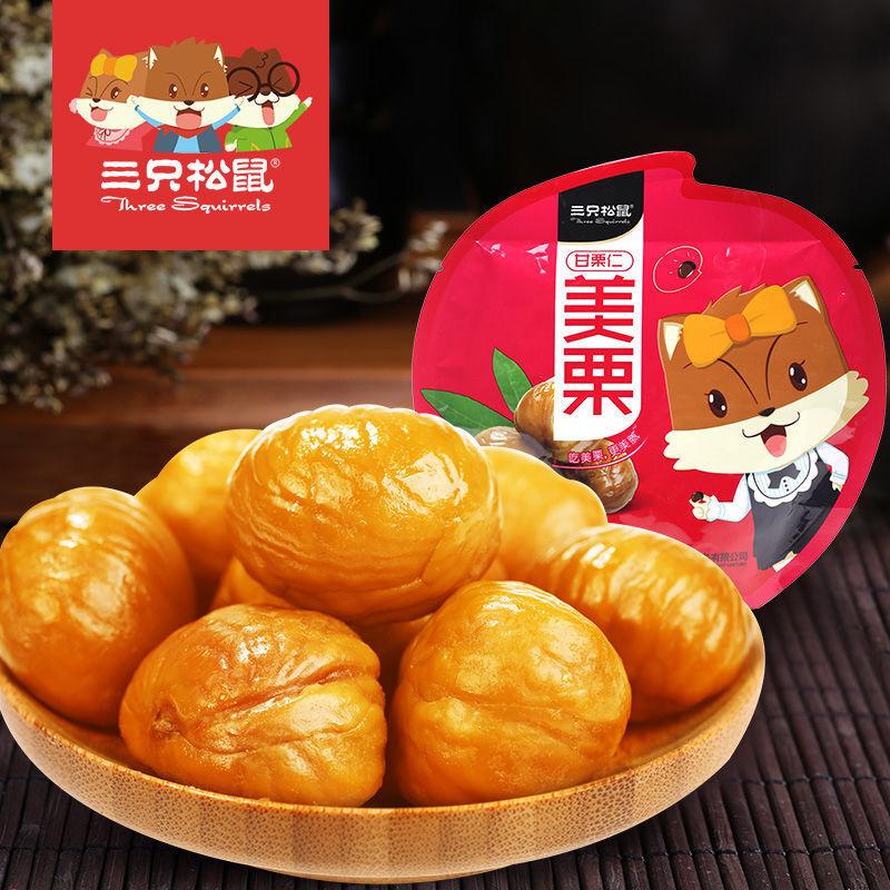 Leisure Food China Snacks chestnut kernel 三只松鼠_甘栗仁 坚果特产 板栗仁100g*4 Ban li Nuts