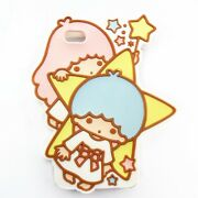 Little Twin Stars iPhone 4 Case