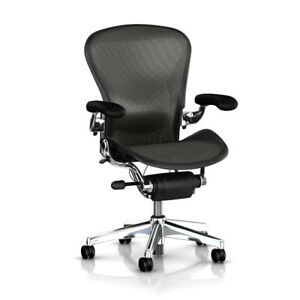 FS) Used AERON Chair in Polished Aluminum frame (size C)